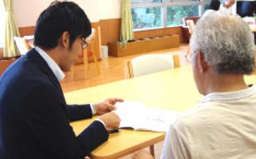 居宅介護支援センター(八幡・三居沢)